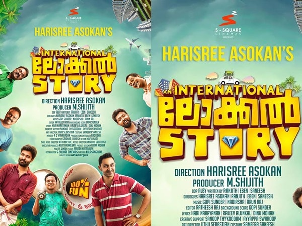 An International Local Story Full Movie Download