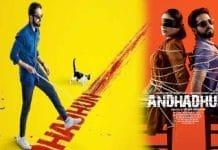 Andhadhun Full Movie Download