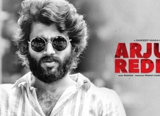 Arjun Reddy Full Movie Download