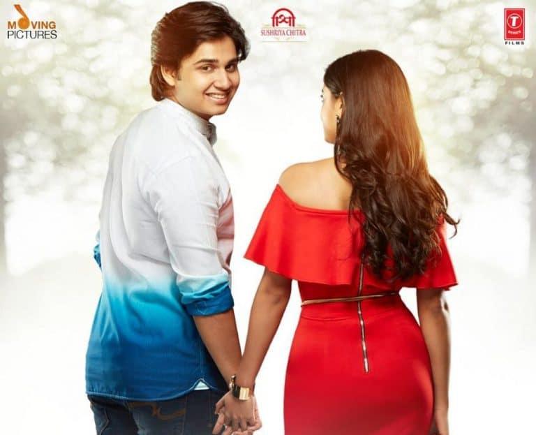 Ashi Hi Aashiqui Full Movie Download