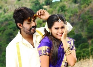 Avathara Vettai Full Movie Download