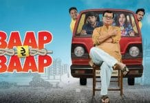 Baap Re Baap Full Movie Download
