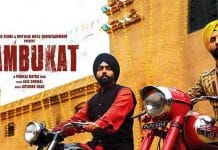 Bambukat Full Movie Download