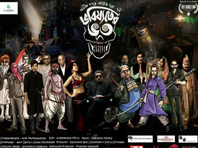 Bhobishyoter Bhoot Full Movie Download