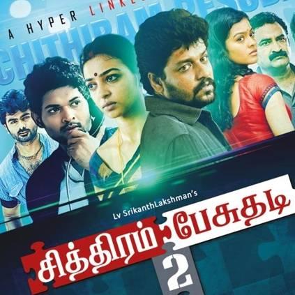 Chithiram Pesuthadi 2 Full Movie Download