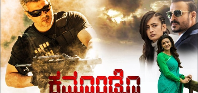 Commando Full Movie Download