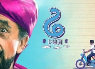 Dhh Gujarati Full Movie Download