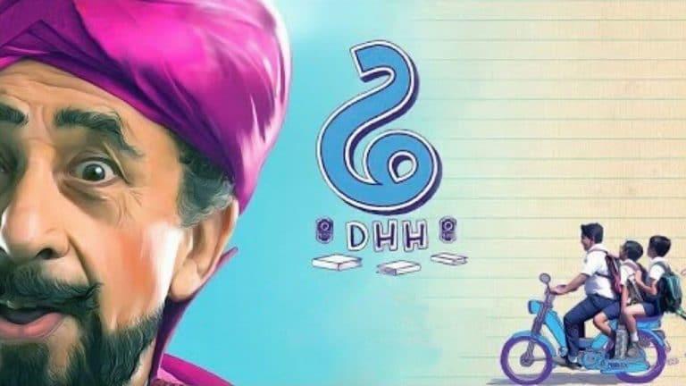 Dhh Gujarati Full Movie Download