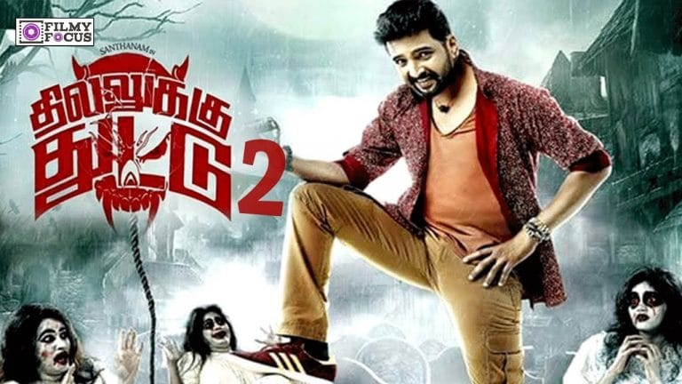 Dhilluku Dhuddu 2 Full Movie Download