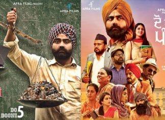 Do Dooni Panj Full Movie Download