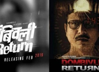 Dombivli Return Full Movie Download