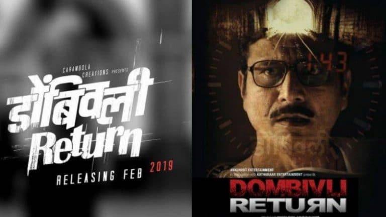 Dombivli Return Full Movie Download