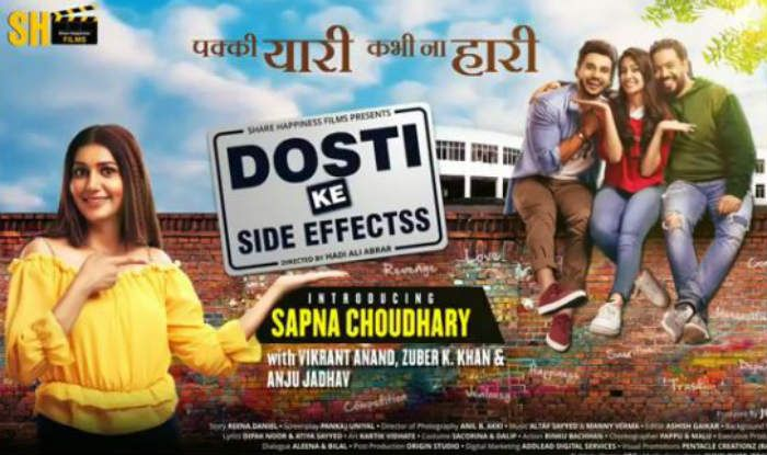 Dosti Ke Side Effect Full Movie Download