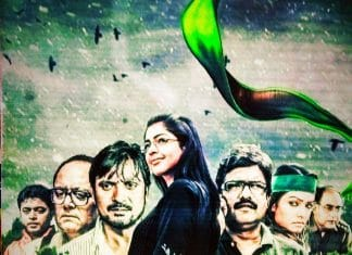 Dotara Full Movie Download