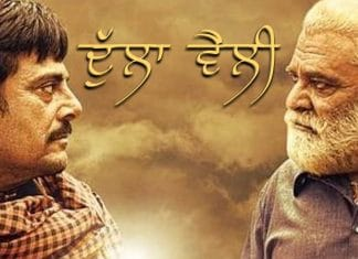 Dulla Vaily Full Movie Download