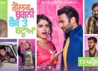 Golak Bugni Bank Te Batua Full Movie Download