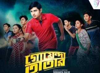 Goyenda Tatar Full Movie Download