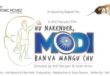Hu Narender Modi Banva Mangu Chu Full Movie Download
