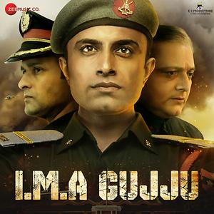 IMA Gujju Full Movie Download