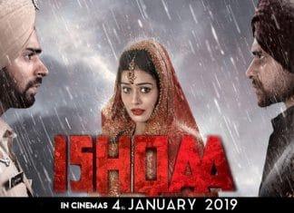 Ishqaa Full Movie Download
