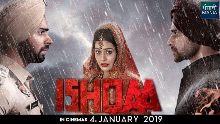 Ishqaa Full Movie Download