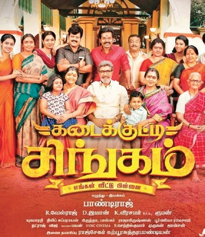 Kadaikutty Singam Full Movie Download