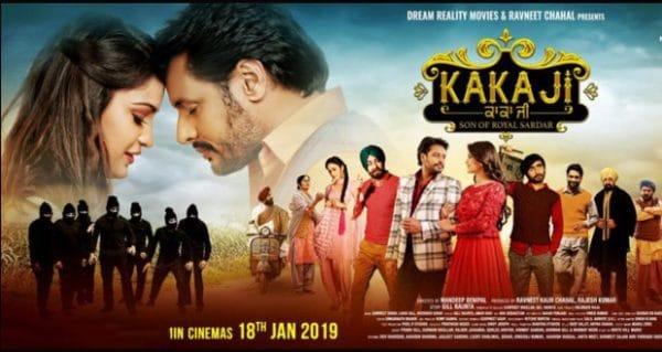 Kaka Ji Full Movie Download
