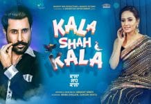 Kala Shah Kala Full Movie Download