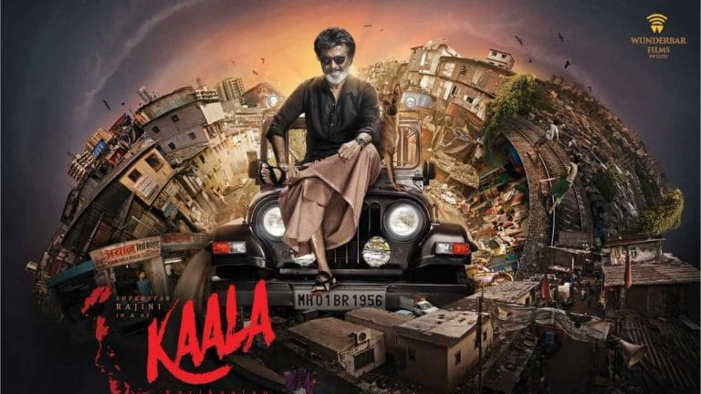 Kalaa Full Movie Download