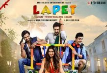 Lapet Full Movie Download