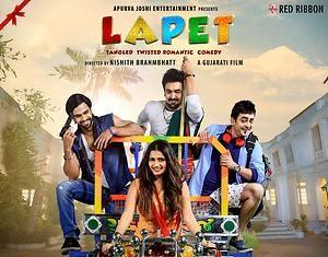 Lapet Full Movie Download