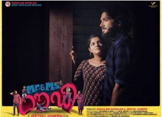 Mr. & Ms. Rowdy Full Movie Download
