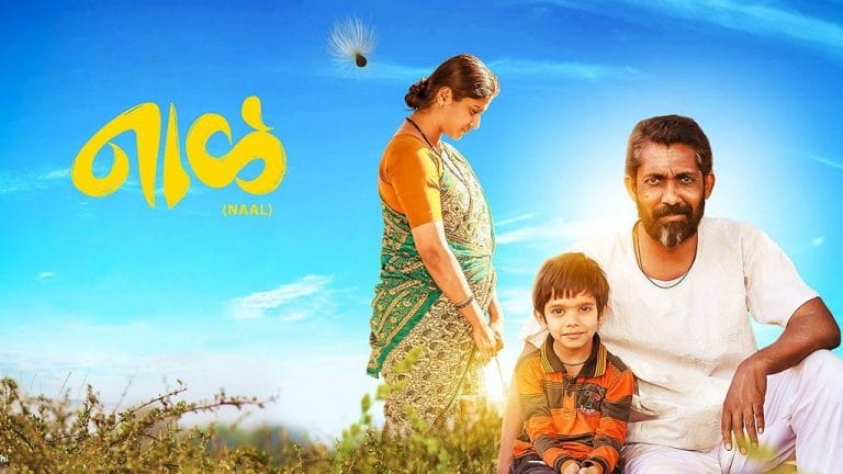 Naal Full Movie Download