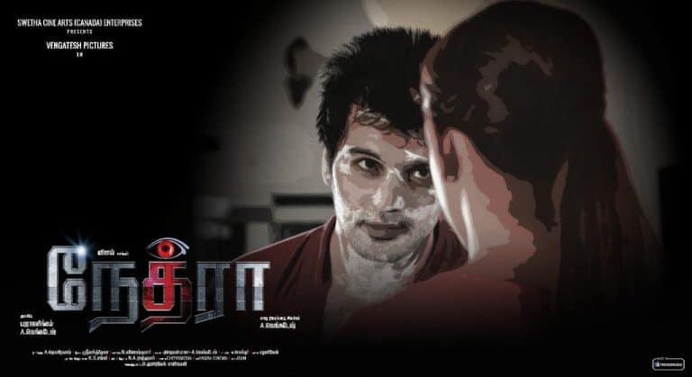 Nethraa Full Movie Download