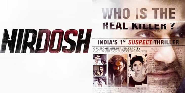 Nirdosh Full Movie Download