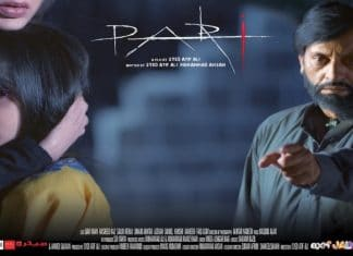 Pari Full Movie Download