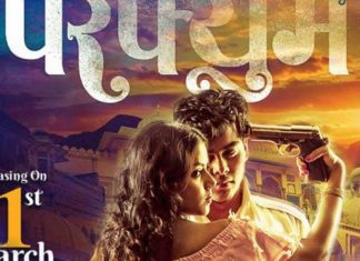 Perfume Full Movie Download