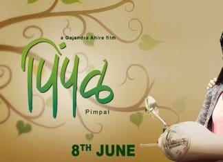 Pimpal Marathi Full Movie Download