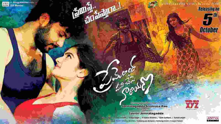 Prementha Panichese Narayana Full Movie Download