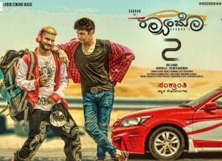 Raambo-2 Full Movie Download