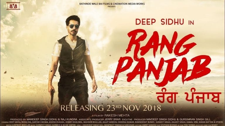 Rang Panjab Full Movie Download