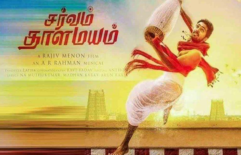 Sarvam Thaala Mayam Full Movie Download