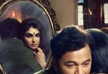 Savita Damodar Paranjape Full Movie Download