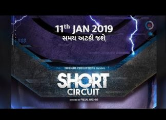 Short Circuit Full Movie Download
