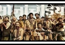 Sonchiriya Full Movie Download