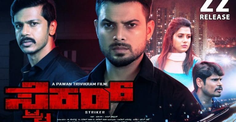 Striker Full Movie Download