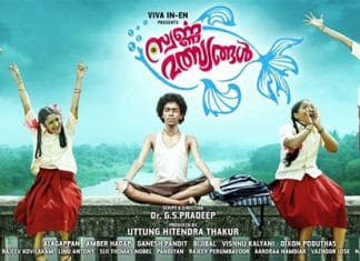 Swarna Malsyangal Full Movie Download