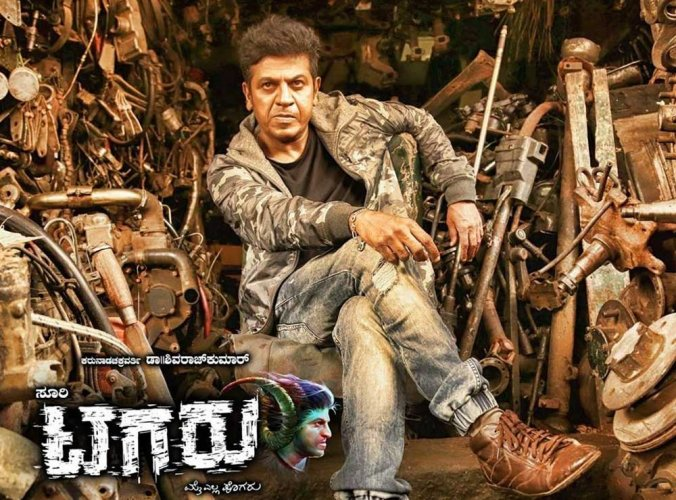 Tagaru Full Movie Download