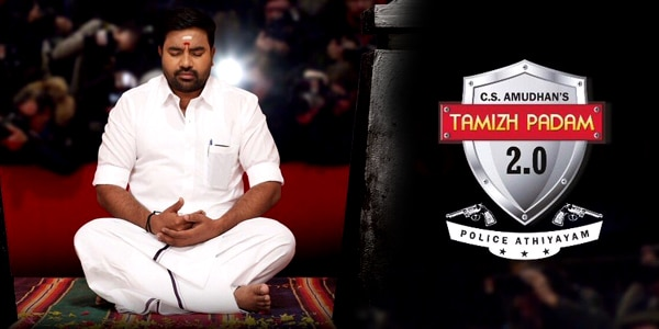 Tamizh Padam 2 Full Movie Download