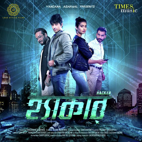 The Hacker Full Movie Download
